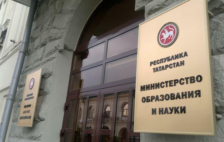 Татарстан подготовит учителей родного языка за 2,7 млн рублей