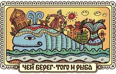 """В Волгограде встречают """"Большую Рыбу"""""""