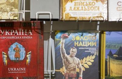 В офисе украинского объединения Севастополя изъяли сотни экстремистских книг