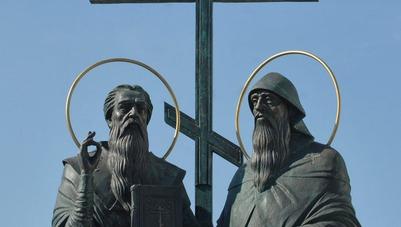 Празднование Дня славянской письменности в Москве пройдет без реконструкторов, но с хоровым пением
