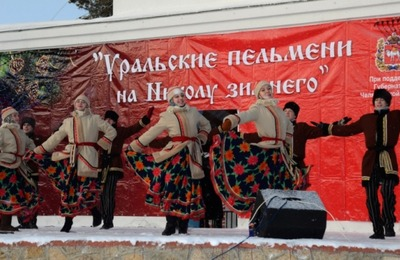 В Челябинске готовят фольклорно-гастрономический фестиваль, посвященный уральским пельменям