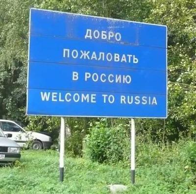 Россия может взять на себя производство загранпаспортов для граждан Таджикистана и других стран бывшего СССР