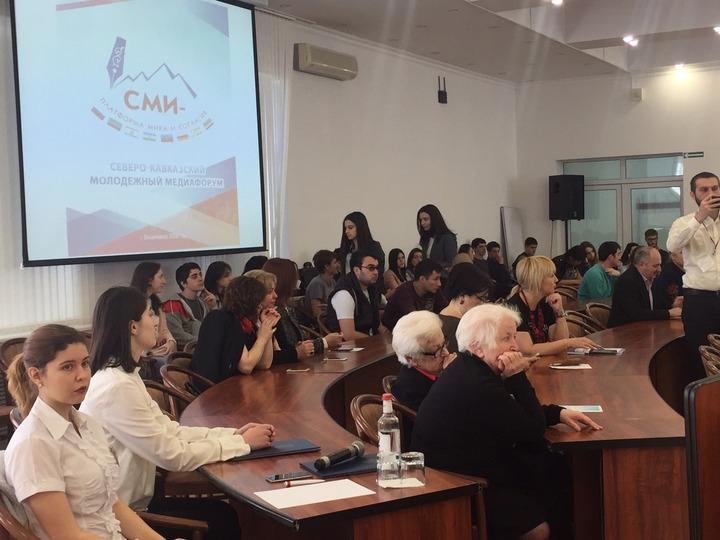 Ксенофобию и работу СМИ в интернете обсудили на северо-кавказском форуме