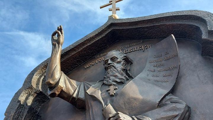 В Нарьян-Маре появился памятник протопопу Аввакуму