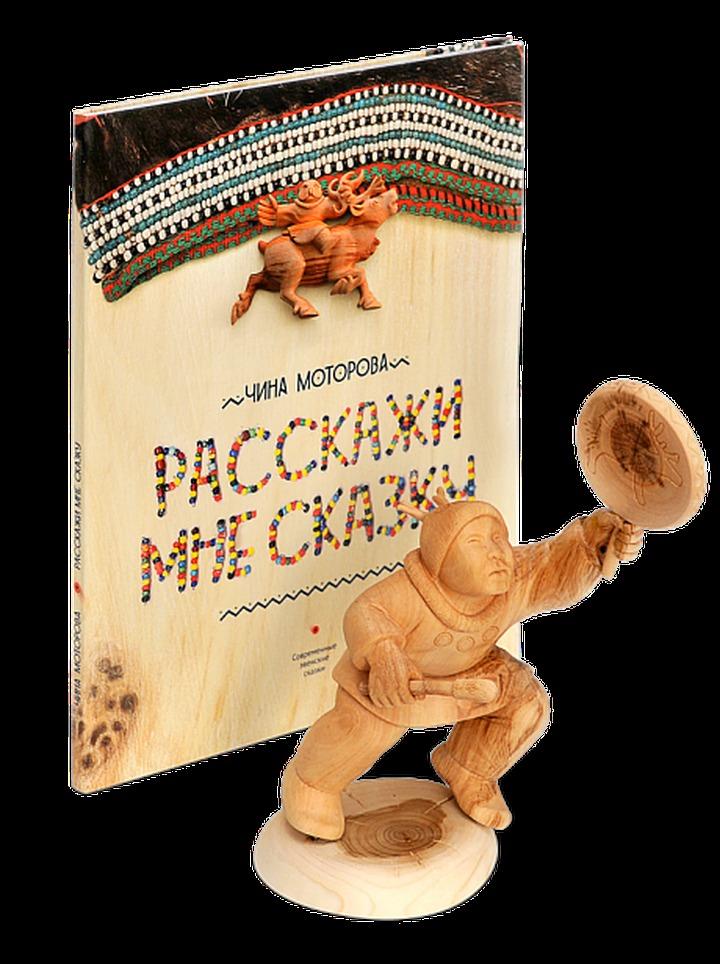 На фестивале книг на Красной площади представят эвенские сказки