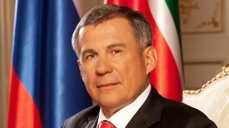 В Татарстане создан новый Совет по межнациональным отношениям