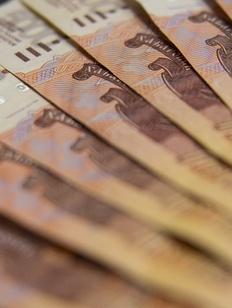 """""""МИР Сибири"""" обойдется красноярскому бюджету в 8,3 млн рублей"""