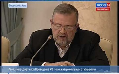 Заседание в Уфе Совета по межнациональным отношениям при президенте РФ