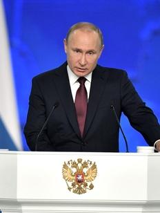 Владимир Путин: наша цель - сохранить самобытность народов России