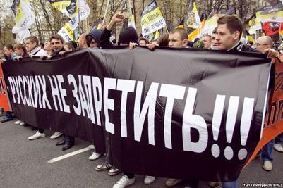 Столичные власти согласовали первомайское шествие русских националистов