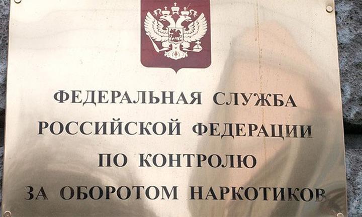Госнаркоконтроль поддержал введение визового режима со странами СНГ