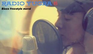 Мансийский рэпер выпустит альбом о жизни манси в тайге