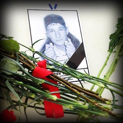 Националисты в Москве почтили память жертв этнопреступности