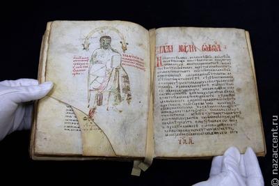 В России презентуют уникальное Евангелие X-XI веков