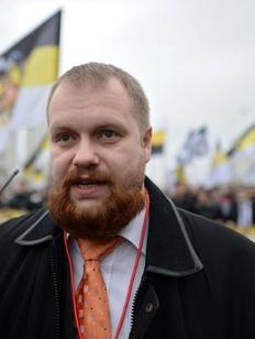 Акцию националистов в Москве отменили в последний момент
