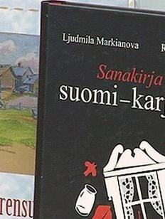 В Карелии издадут книги на карельском, вепсском, финском и русском языках