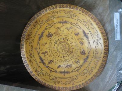Музей истории, литературы, искусства и культуры Алтая