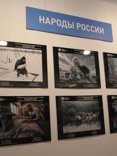 О межэтнической журналистике и госнацполитике рассказали на фестивале РГО