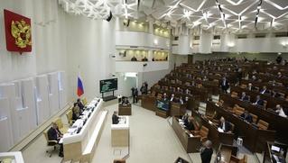 В Совете Федерации предложили включить жителей Украины в программу по переселению соотечественников