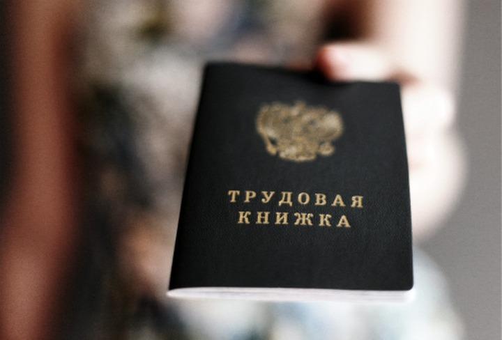В Крыму украинскому активисту и его тёще предложили добровольно уволиться
