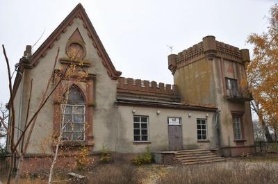 Родовые дома казаков в Ростовской области попадут под охрану государства