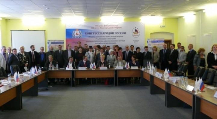 На Конгрессе народов России в Нижнем Новгороде обсудят национальную политику