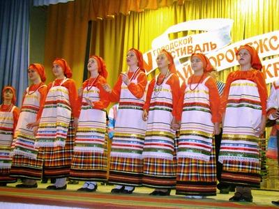 Городской песенный фестиваль-конкурс прошел в Воронеже