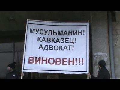 На Манежной площади пройдет митинг против кавказофобии и исламофобии