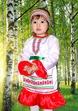 Шамсутдинова Дарья Даниловна