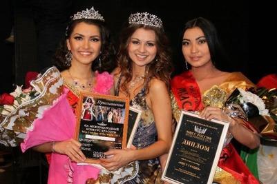 Девушка из Башкирии победила на всероссийском межнациональном конкурсе красоты
