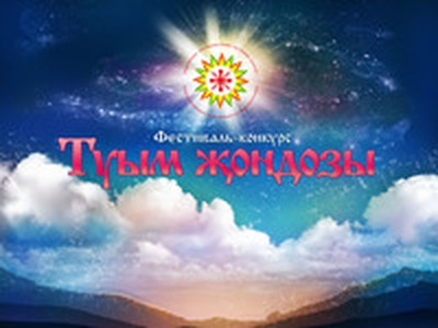 В Татарстане проходит фестиваль кряшенской песни