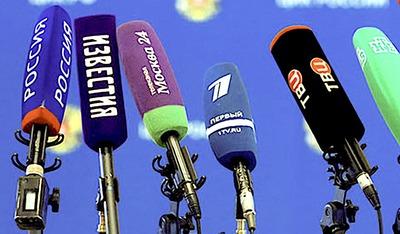 Федеральные СМИ включатся в информационное сопровождение государственной национальной политики