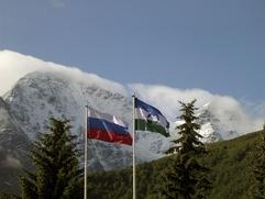 В КБР отпраздновали 190-летие вхождения Балкарии в состав России