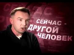 Гарик Сукачев - мотивации у ненависти просто нет