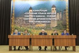 В Грозном ученые предложили сдавать ЕГЭ по кавказским языкам