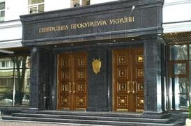 Националист Волков будет экстрадирован в Россию в начале сентября
