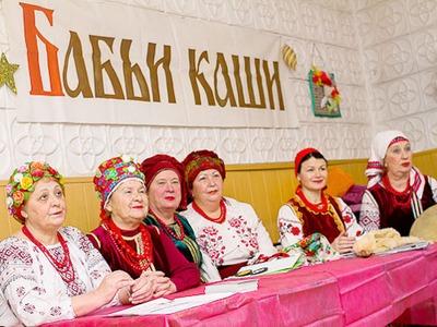 Старинный праздник повивального искусства Бабьи каши проведут во Владивостоке