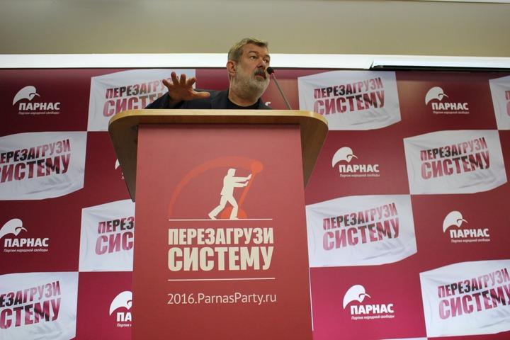 ПАРНАС обвинил националистов в своём провале на выборах