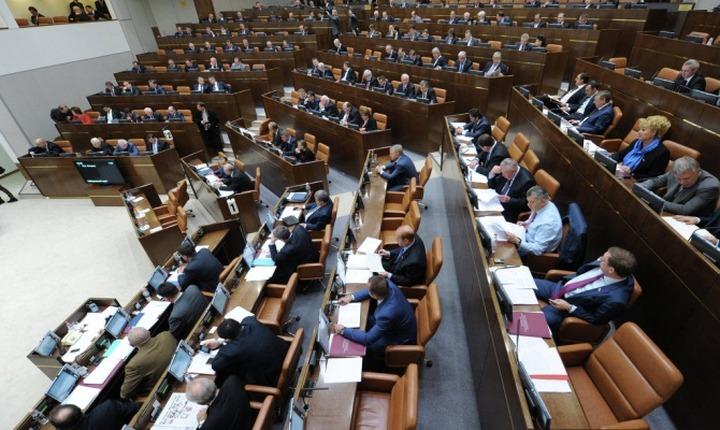 Совфед принял закон о реабилитации нацизма без обсуждения