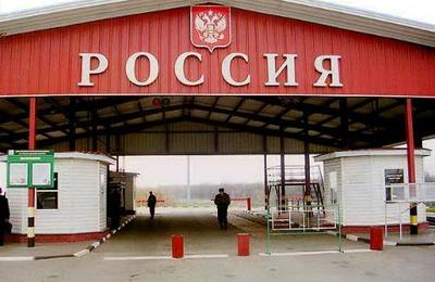 Мигрантам без виз запретят находиться в России больше 90 суток