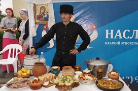 День города в Волгограде превратился в многонациональный праздник