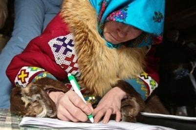 """Хантыйский эпос """"Песня тегинского старца"""" переведут на русский язык"""