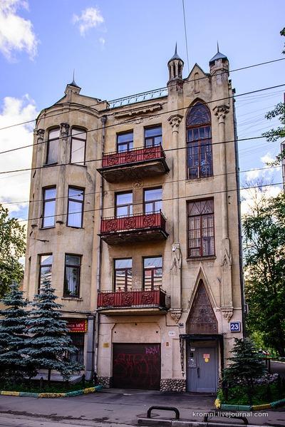 Российско-Немецкий Дом приглашает в путешествие по немецкой Москве