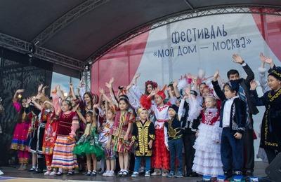 """Детский фестиваль """"Мой дом - Москва"""" завершился 1 июня"""