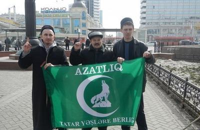 Главный следователь Татарстана призвал не допустить подъема национализма