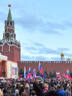 День славянской письменности и культуры отметят в Москве