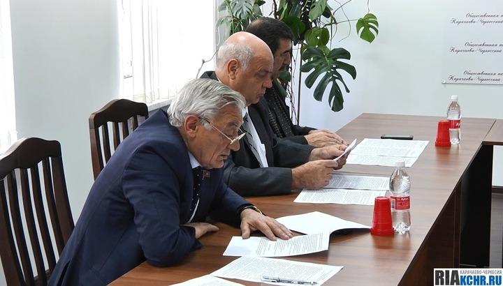 В КЧР создали межнациональный совет общественных организаций