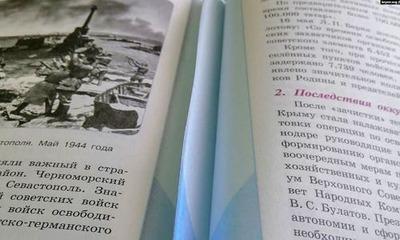 Оскорбивший крымских татар учебник вернули в школьные библиотеки Крыма