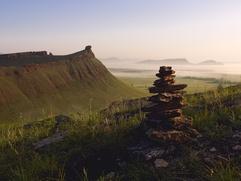 Захоронение шаманки бронзового века обнаружили в Хакасии