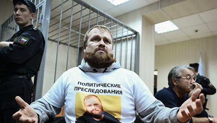 Суд утвердил приговор националисту Демушкину